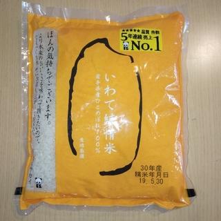 お米1kg ひとめぼれ