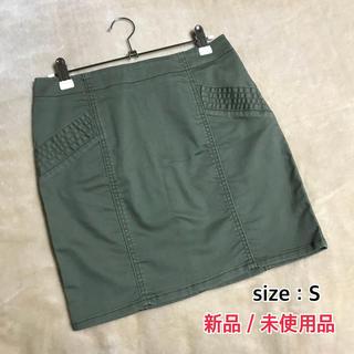 ジーユー(GU)の新品  未使用  GU*ミニスカート  カーキ  Sサイズ(ミニスカート)
