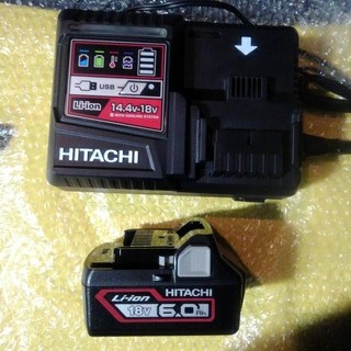 マキタ(Makita)の【日立限定色赤】バッテリー&急速充電器 【即納】(その他)