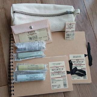 ムジルシリョウヒン(MUJI (無印良品))の専用 ペンケース、カードケースのみ(ペンケース/筆箱)