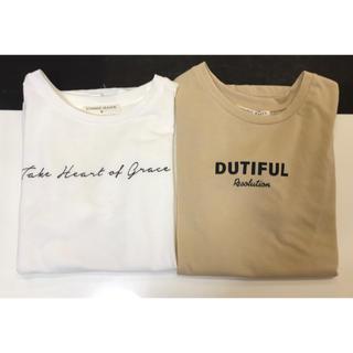 シマムラ(しまむら)のしまむら☆Tシャツ2点セット*(Tシャツ(半袖/袖なし))