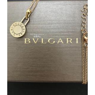 BVLGARI - 【確実正規新品】BVLGARI ネックレス チャーム チェーン付き ブルガリ
