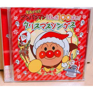 アンパンマン(アンパンマン)のアンパンマン クリスマスソング CD(キッズ/ファミリー)