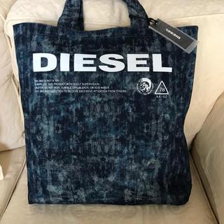ディーゼル(DIESEL)の洗練されたデザイン 爽やかブルージーンズ 2019年春夏新製品(トートバッグ)