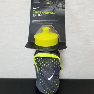 ナイキ(NIKE)のボトル(容器)
