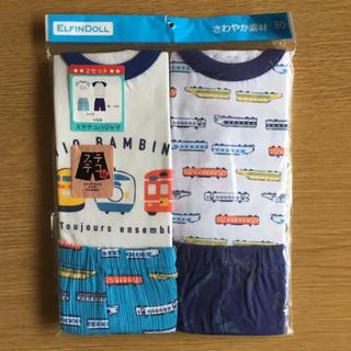ニシマツヤ(西松屋)のステテコパジャマ 2枚セット 80cm(パジャマ)