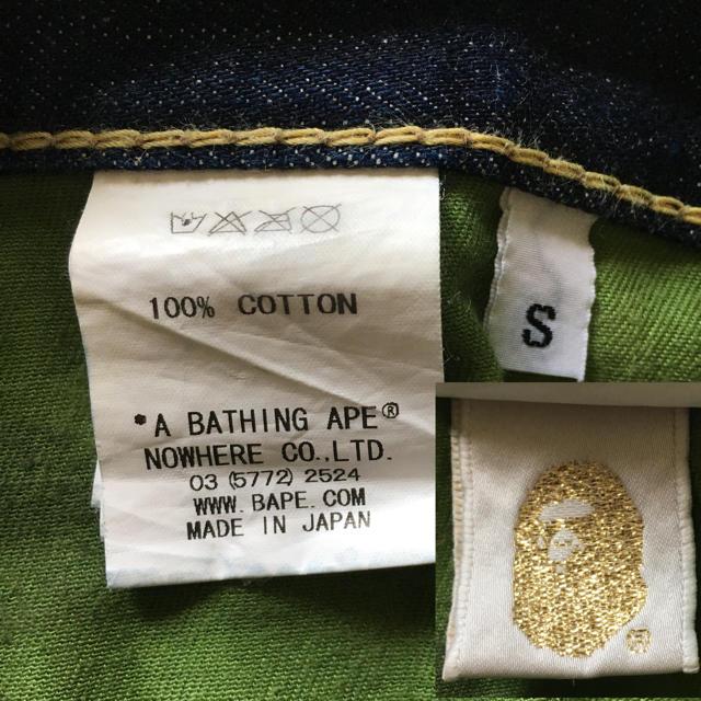 A BATHING APE(アベイシングエイプ)のBAPEフェイスロゴ◆デニムハーフパンツ  メンズのパンツ(ショートパンツ)の商品写真