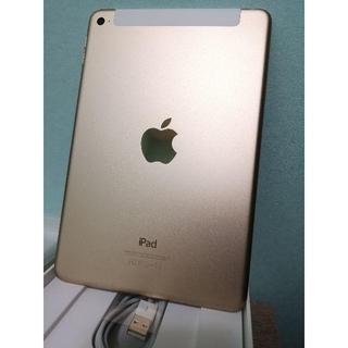 Apple - ipad mini4 64GB ゴールド docomo simロック解除済み