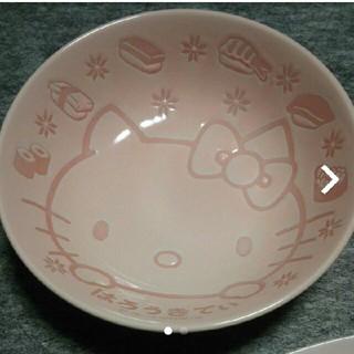 ハローキティ - 【新品未使用】 値下げ! サンリオ キティ サラダボウル