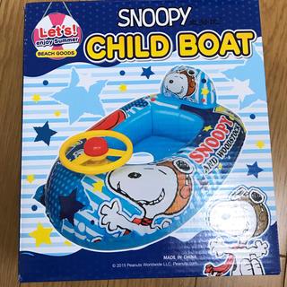 スヌーピー(SNOOPY)のスヌーピー チャイルドボート(その他)