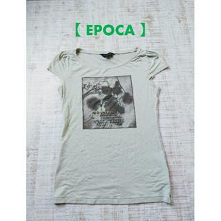エポカ(EPOCA)の【EPOCA】 パフスリーブ・半袖カットソー ミントグリーン 40(Tシャツ(半袖/袖なし))