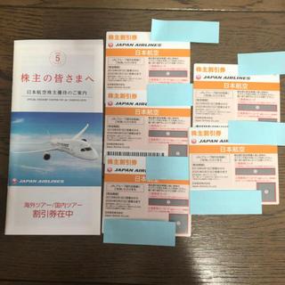 ジャル(ニホンコウクウ)(JAL(日本航空))のJAL 株主割引券(その他)