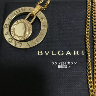 ブルガリ(BVLGARI)の【正規品保証】BVLGARI チャーム ネックレス チェーン付き ブルガリ(ネックレス)