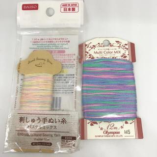 オリンパス(OLYMPUS)のmix ミックスカラー 刺繍糸 カラフル 2点セット(生地/糸)