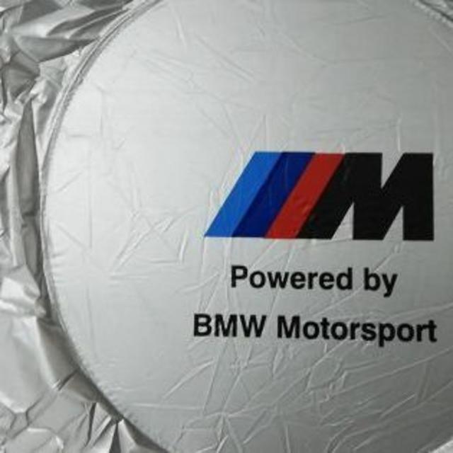 BMW(ビーエムダブリュー)の汎用 BMW車用  サンシェード ワンタッチ折り畳み式 日よけ 遮光シェード 自動車/バイクの自動車(車内アクセサリ)の商品写真