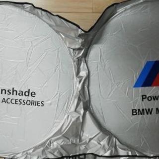 ビーエムダブリュー(BMW)の汎用 BMW車用  サンシェード ワンタッチ折り畳み式 日よけ 遮光シェード(車内アクセサリ)