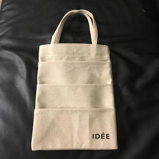 イデー(IDEE)のオルビス×IDEE   クローゼットポケット   非売品(押し入れ収納/ハンガー)