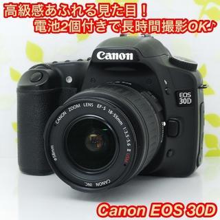 Nikon - ★リーズナブルな本格派一眼!バッテリー2個付き♪☆キャノン EOS 30D★