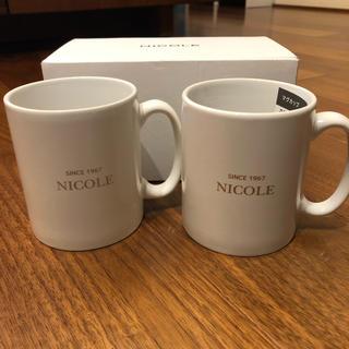 ニコル(NICOLE)の新品未使用!非売品!ニコル ペアマグカップ ノベルティ(ノベルティグッズ)
