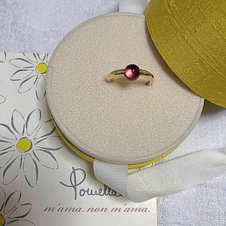 ポメラート(Pomellato)のポメラート  マーマノンマーマ  リング(リング(指輪))