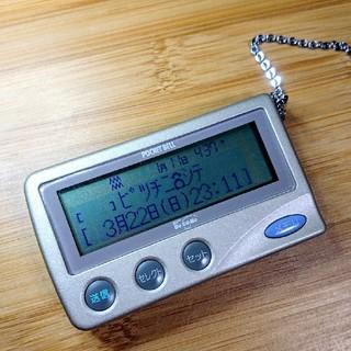 NTTdocomo - 美品 ドコモ ポケベル センティーネクスト F11