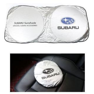 スバル(スバル)の汎用 スバル車用  サンシェード ワンタッチ折り畳み式 日よけ 遮光シェード(車内アクセサリ)