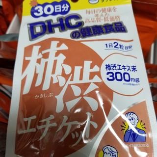 ディーエイチシー(DHC)のDHC柿渋エチケット30日(その他)