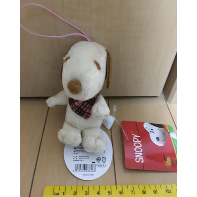 SNOOPY(スヌーピー)のスヌーピー ふわふわぬいぐるみ ストラップ エンタメ/ホビーのおもちゃ/ぬいぐるみ(ぬいぐるみ)の商品写真