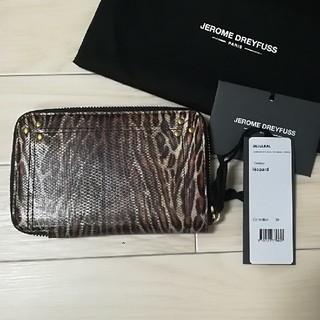 アッシュペーフランス(H.P.FRANCE)のJerome Dreyfuss  財布 レディース(財布)