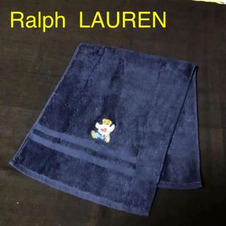 ラルフローレン(Ralph Lauren)のラルフローレン  新品タオル(タオル/バス用品)