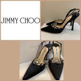 JIMMY CHOO - 定価8.2万 ジミーチュウ  ブラックサテン  ラインストーン パンプス