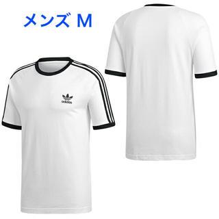 アディダス(adidas)の【メンズM】白  3ストライプス Tシャツ(Tシャツ/カットソー(半袖/袖なし))