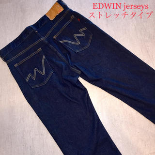 エドウィン(EDWIN)の即決 大きいサイズ 88㎝ EDWIN JERSEYS エドウイン デニム 濃紺(デニム/ジーンズ)
