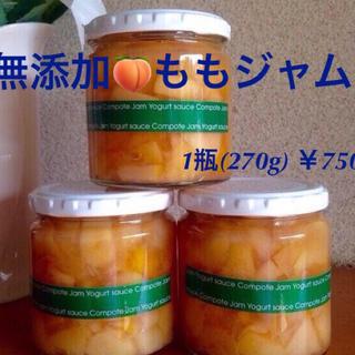 信州産果物ジャム 3瓶