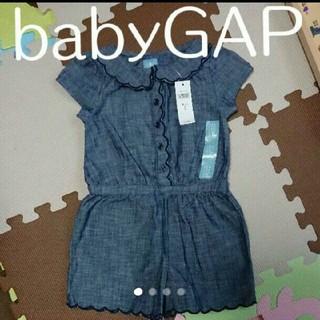 ベビーギャップ(babyGAP)の新品タグ付き ベビーギャップ デニム サロペット オールインワン 95(ワンピース)