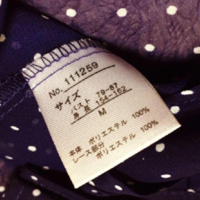 しまむら(シマムラ)のシフォン水玉ブラウス*ネイビー*新品 レディースのトップス(シャツ/ブラウス(長袖/七分))の商品写真