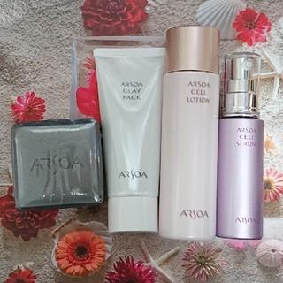 アルソア(ARSOA)のアルソアセルセット(洗顔料)