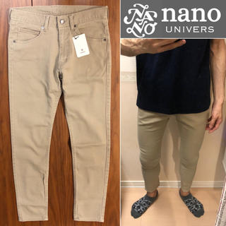 ナノユニバース(nano・universe)の【売約済】他の方は購入しないでください!未使用nano universスキ(チノパン)