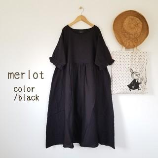 merlot - 最新作*merlot コットンリネンのワンピース