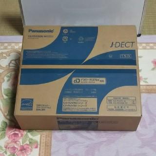 Panasonic - パーソナルファクス