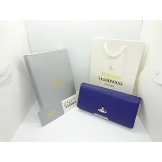 ヴィヴィアンウエストウッド(Vivienne Westwood)の【新品・本物】VivienneWestwood長財布 ブルー(財布)