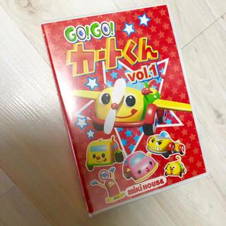 ミキハウス(mikihouse)のミキハウス GO!GO!カートくんvol.1 DVD(アニメ)