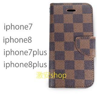 ede8dc7ae4 iPhone8 7 plus おしゃれ 格子 チェック柄 手帳型 レザー ケース(iPhoneケース)