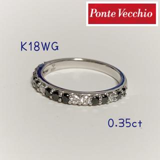 ポンテヴェキオ  ✨  K18WG ダイヤ0.35ct リング 8号