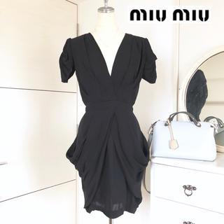miumiu - miumiu 変形ドレープタックが美しいフォーマルドレス