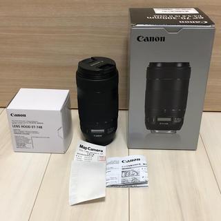 Canon - 美品 EF70-300mm F4-5.6 IS II USM キヤノン