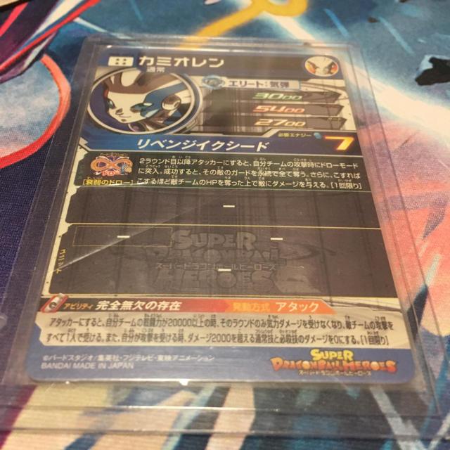 ドラゴンボール(ドラゴンボール)のドラゴンボールヒーローズ カミオレン エンタメ/ホビーのトレーディングカード(シングルカード)の商品写真