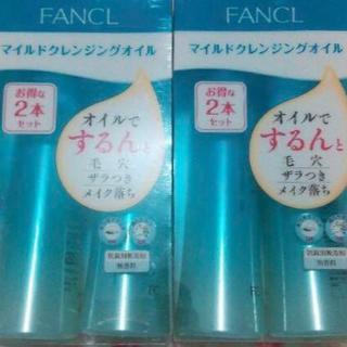 ファンケル(FANCL)の《新品》ファンケルマイルドクレンジングオイル4本セット(クレンジング/メイク落とし)