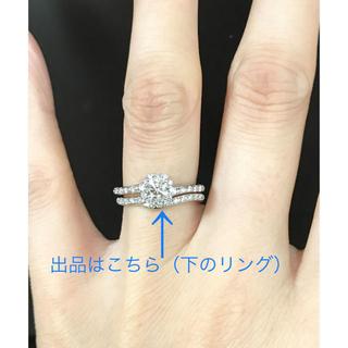 スタージュエリー(STAR JEWELRY)のスタージュエリー  プラチナダイヤモンドリング(リング(指輪))