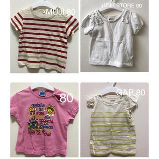 ムジルシリョウヒン(MUJI (無印良品))のTシャツ 80 4枚(Tシャツ)